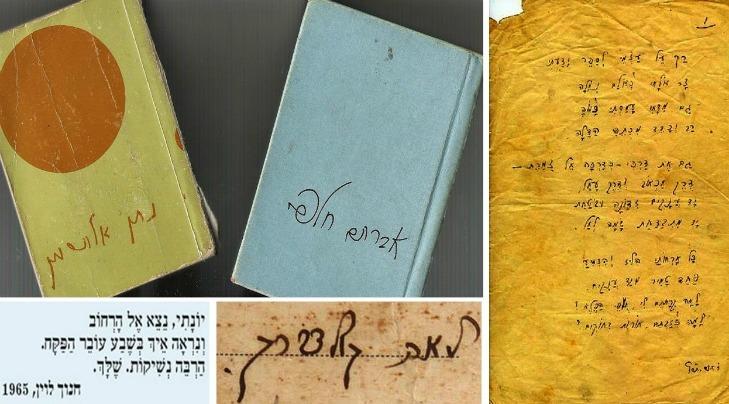 צפריר קורסיה סיורים ספרותיים בתל אביב