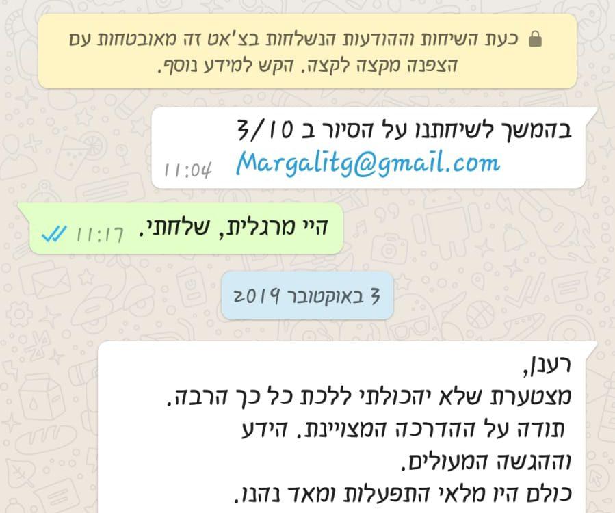 WhatsApp Image 2019-10-16 at 10.53.09